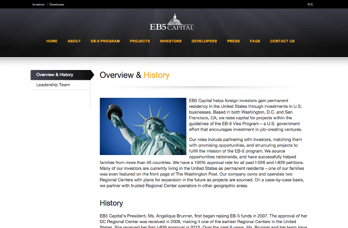 EB5 Capital Website